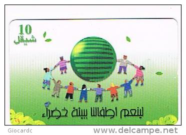 PALESTINA  (PALESTINE) - PLC (CHIP) - 2000 GREEN ENVIRONMENT  ISSUE 9.00 EXP. 9.02  - USED - RIF. 8065 - Palestina