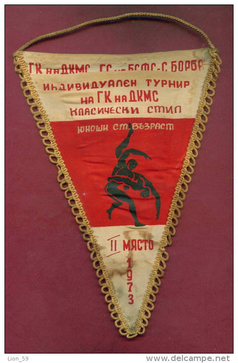 W51  / SPORT - Championship 1973 Wrestling Lutte Ringen  10.3  X 19.7 Cm. Wimpel Fanion Flag Bulgaria Bulgarie Bulgarien - Wrestling