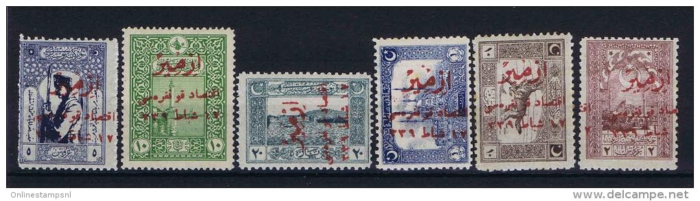 Turquie /Turkey: 1923 Isf. 1103-1108 ,Mi Nr793 - 798 , MNH/** 2 Pia = MH/* - Ungebraucht
