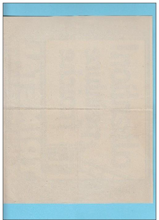 Affiche ancienne publicitaire trimetal le meilleur des blancs attention peinture fraiche - Attention peinture fraiche ...