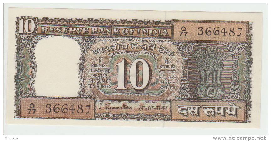 India 10 Rupees ND Pick 59 AUNC - Inde