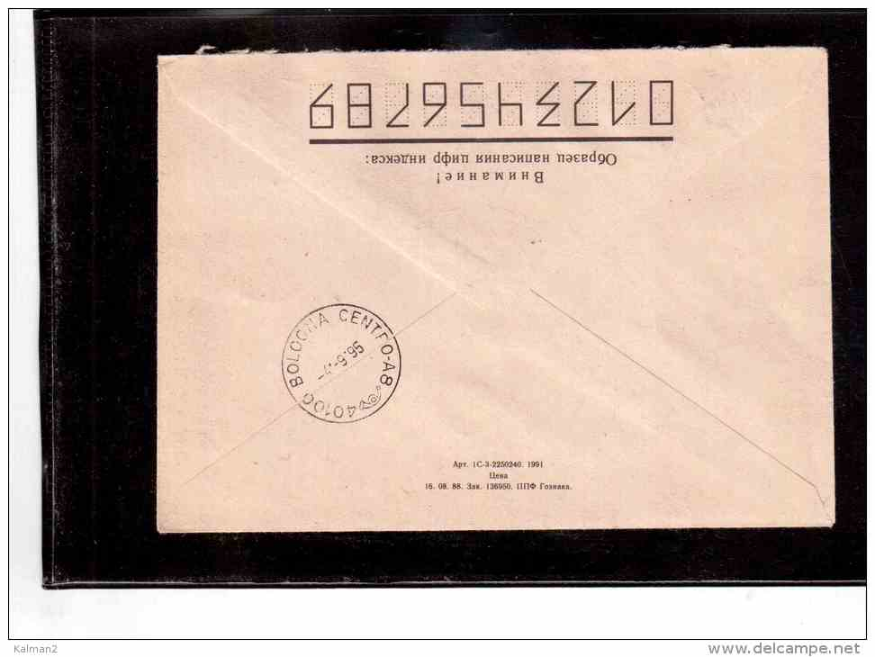 TEM4200   -    UZBEKISTAN POSTAL HISTORY    /     REGISTERED COVER TASKENT/BOLOGNA   31.7.1995 - Uzbekistan