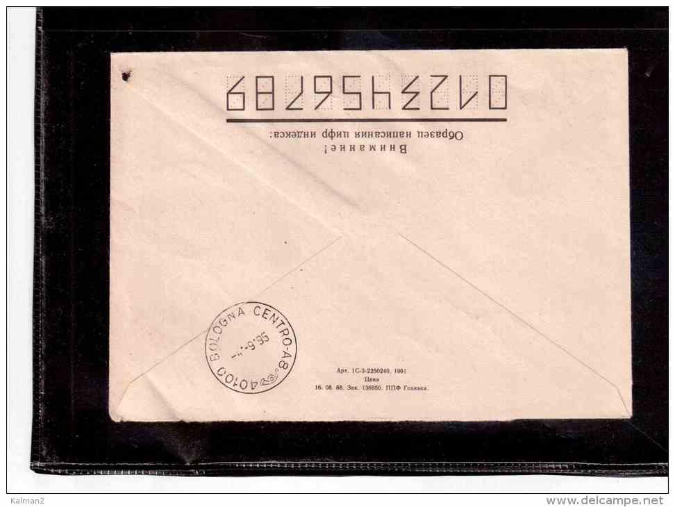 TEM4201   -    UZBEKISTAN POSTAL HISTORY    /     REGISTERED COVER TASKENT/BOLOGNA   31.7.1995 - Uzbekistan