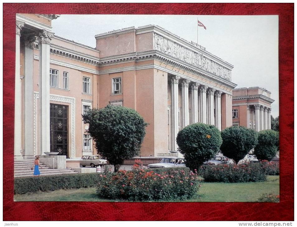Dushanbe - Government House - 1989 - Tajikistan SSR - USSR - Unused - Tadjikistan