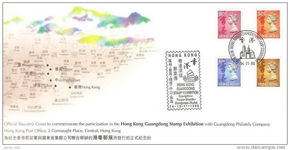 Hong Kong 1996 Hong Kong Guangdong Stamp Exhibition FDC - FDC