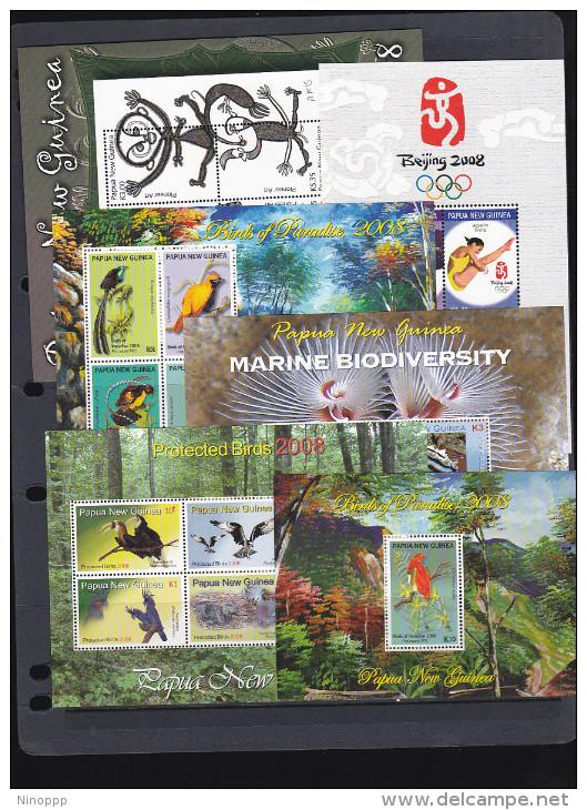 Papua New Guinea  2008 Complete Year  MNH - Papua New Guinea