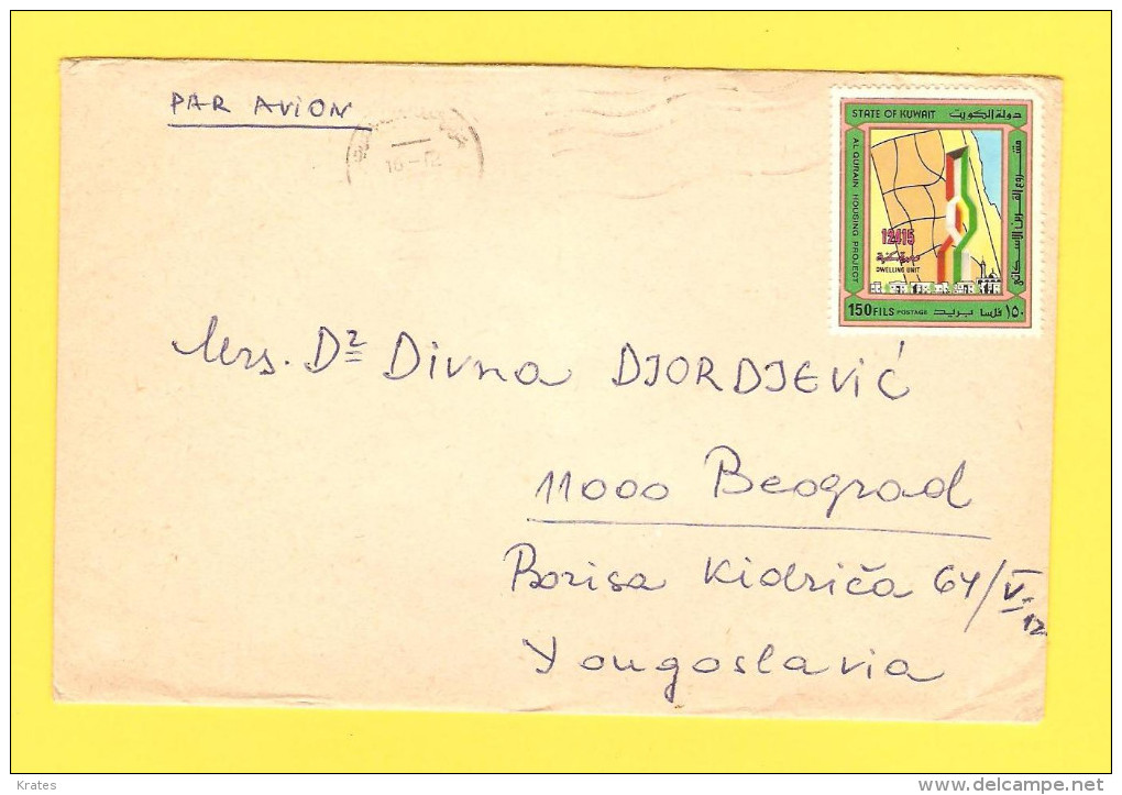 Old Letter - Kuwait, Airmail - Kuwait
