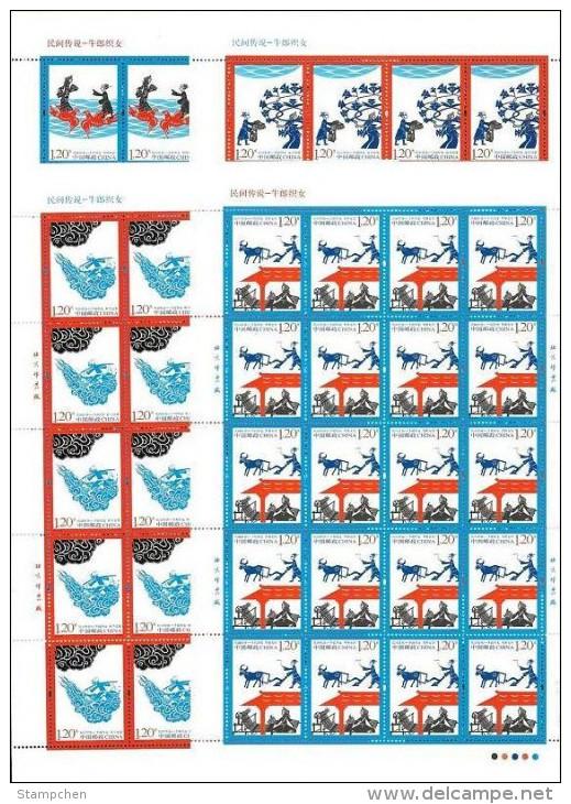 China 2010-20 Folk Tale Stamps Sheets Love Cowherd Ox Plough Bird Bridge Weaving Fairy Costume Myth Textile Paper-cut - 1949 - ... People's Republic