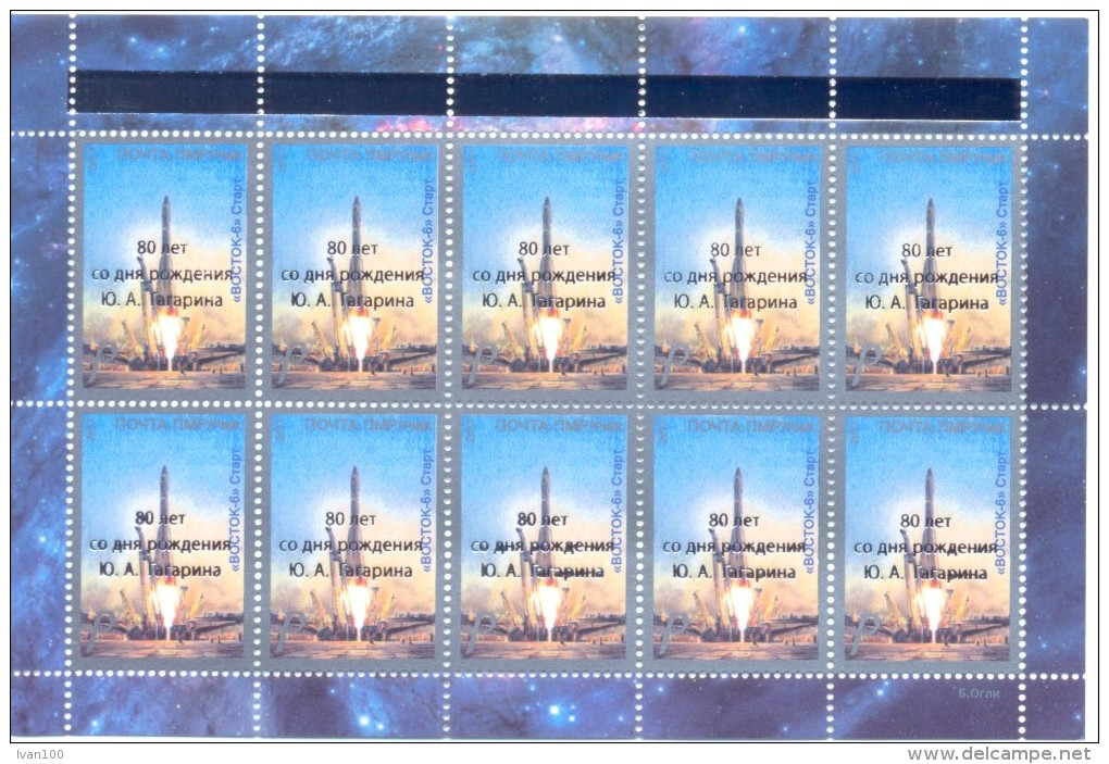 2014. Transnistria,  80th Birth Anniversary Of Y. Gagarin, ERROR, OP Of Silver Paint, Sheetlet, Mint/** - Ruimtevaart