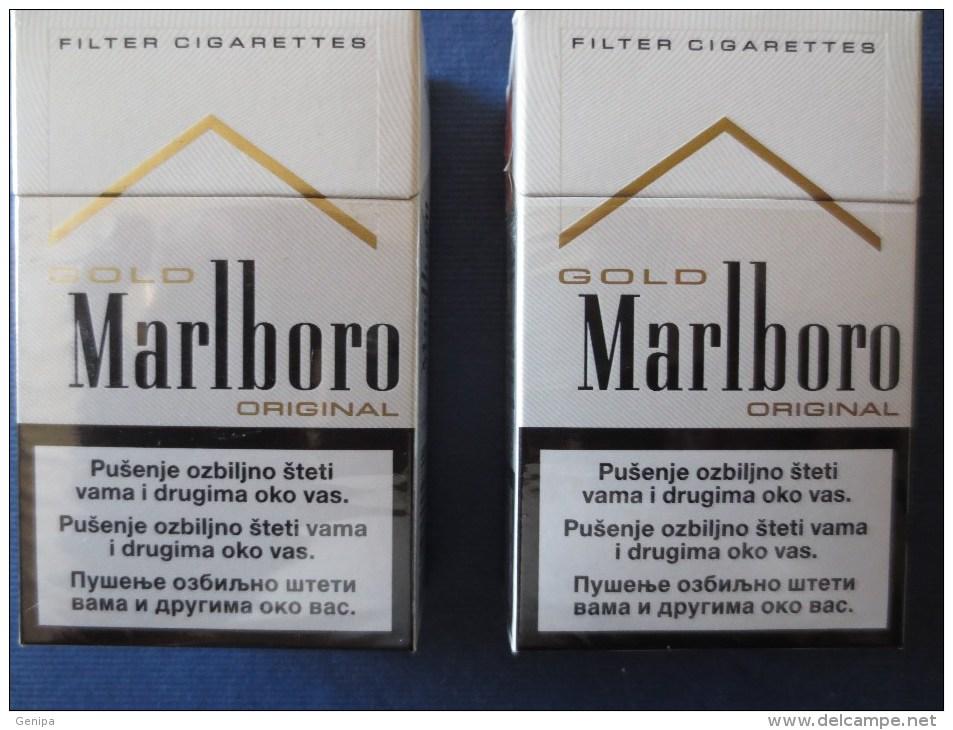 2 Etuis à Cigarettes Vides MARLBORO ROUMANIE - Empty Cigarettes Boxes