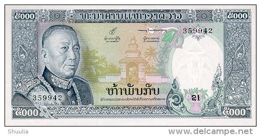 UNC 2003 P-36b Asia Paper Money Laos 20000 Kip Banknote
