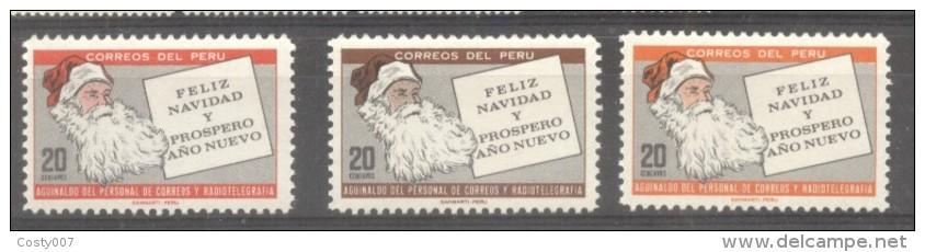 Peru 1969 New Year, MNH AG.085 - Peru