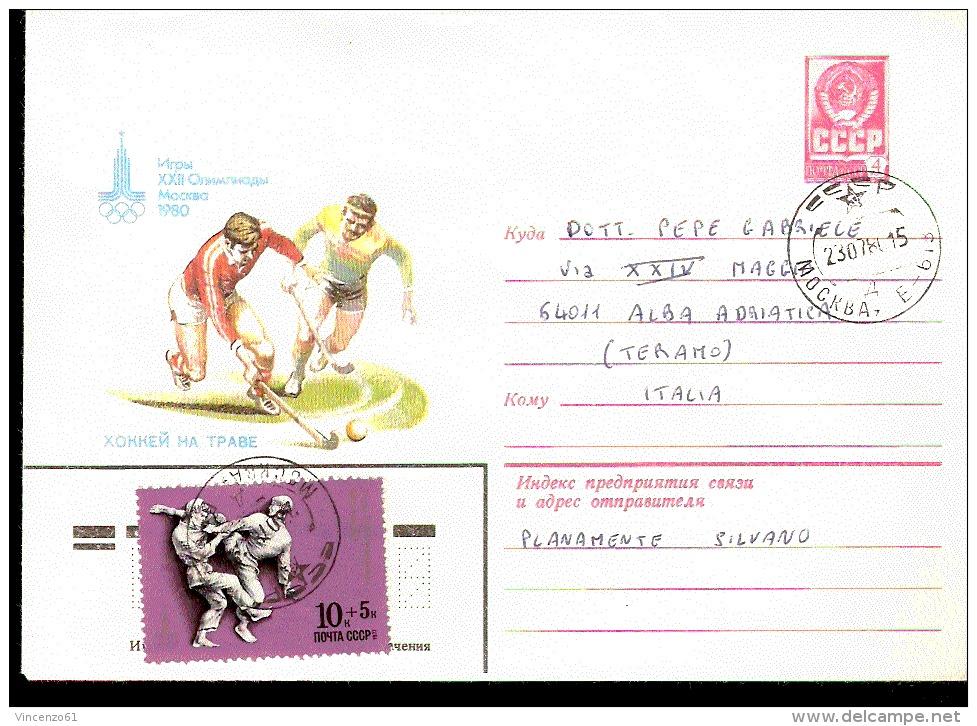 MOSCA  OLIMPIC GAME  1980  HOCKEY  ANNULLO SPECIALE FRANCOBOLLO JUDO TAEUKONDO VIAGGIATO - Hockey (su Erba)