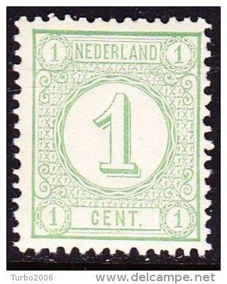 1876-1893 Cijfertype 1 Cent Lichtgroen Tanding 12½ Gr. Gaten  NVPH 31 F**  Luxe Postfris - Neufs