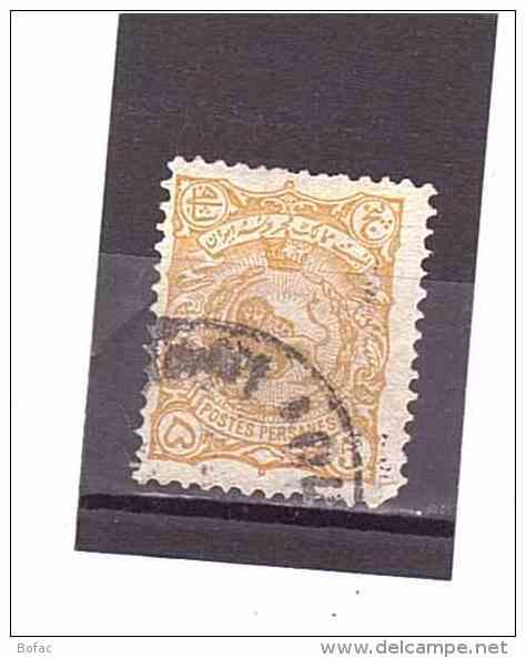 108  OBL  Y&T  (Armoiries Lion)   *IRAN* 51/08 - Iran