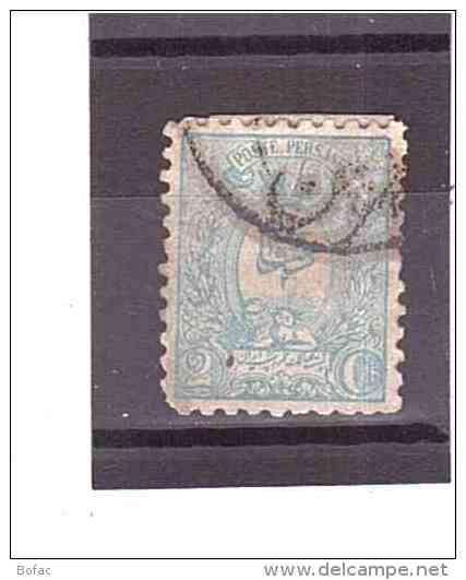 58 Obl  * Y&T  ()   *IRAN* 51/07 - Iran