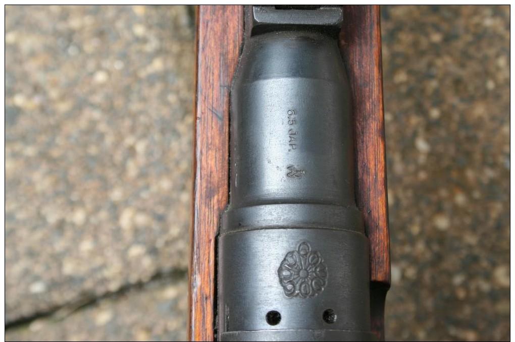 Arisaka 38 ,  Neutralise - Decorative Weapons