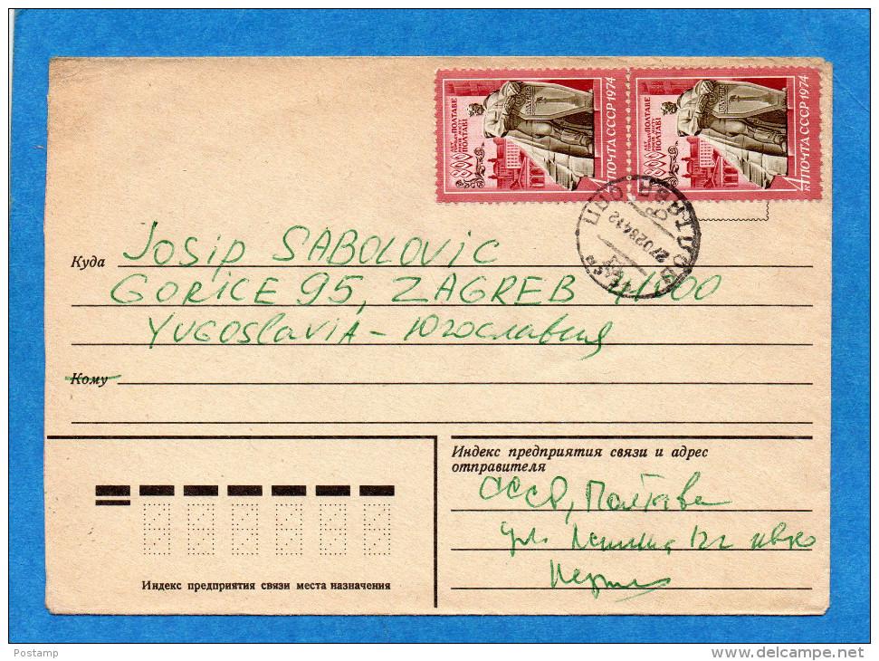 """MARCOPHILIE-lettre URSS-- """" -pour Yougoslavie-cad 1974Afft 2 Timbres N°4054  Poltava - Machine Stamps (ATM)"""
