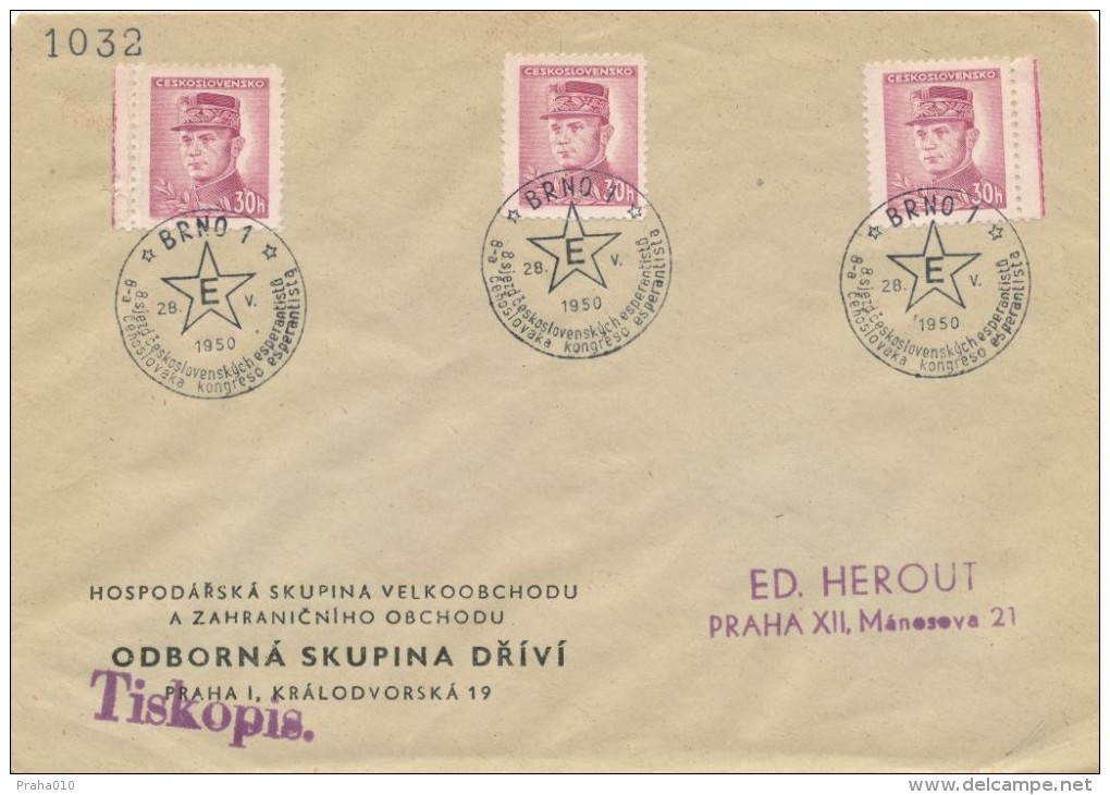 C12256 - Czechoslovakia (1950) Brno 1: 8th Congress Of The Czechoslovak Esperantists - Esperanto
