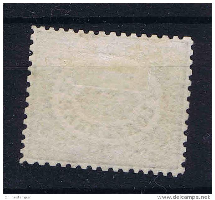 Sweden: 1856 Mi.nr. 6 Not Used (*) - Ongebruikt