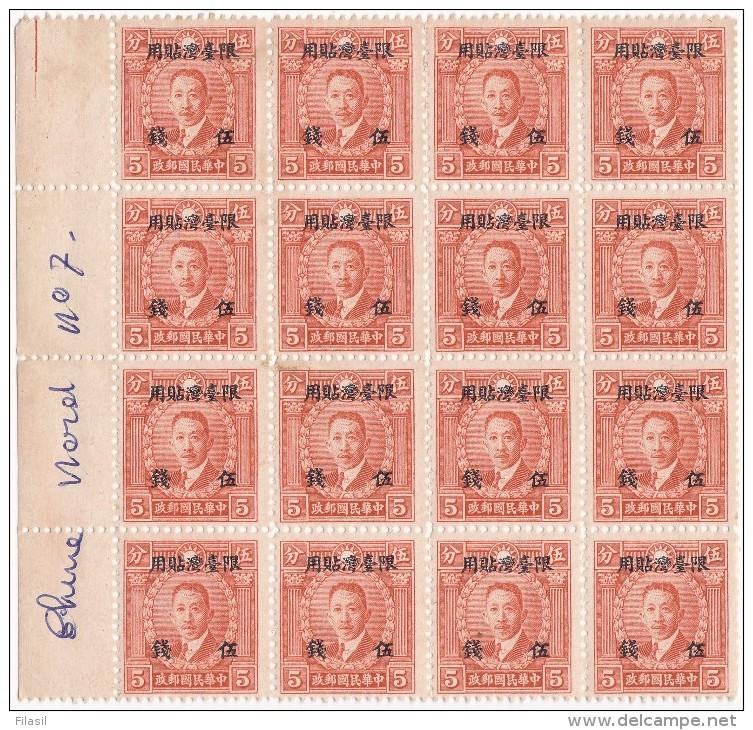 SI53D Cina China Chine  Block Of 16  Board Sheet  Japan Occupation MH - 1941-45 Cina Del Nord