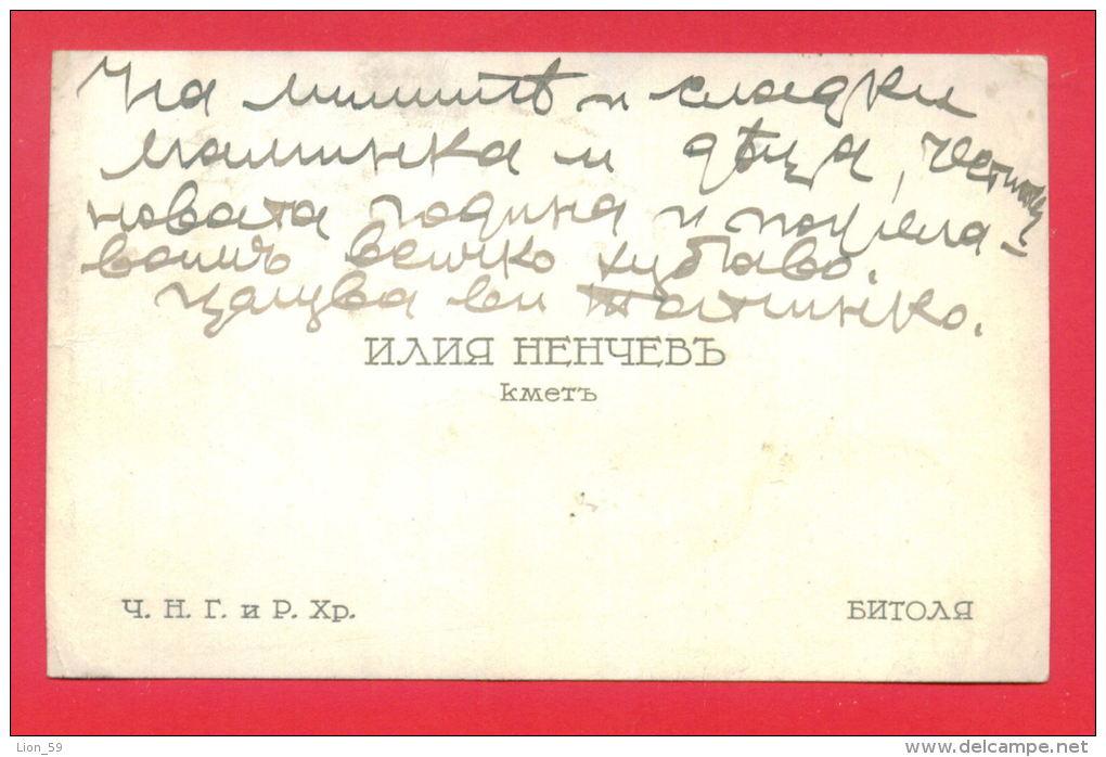 147095 / VISITING CARD - ILIYA NENCHEV - Mayor - Bitola  Is A City Macedonia Macedoine Occupation Bulgaria Bulgarie - Visiting Cards