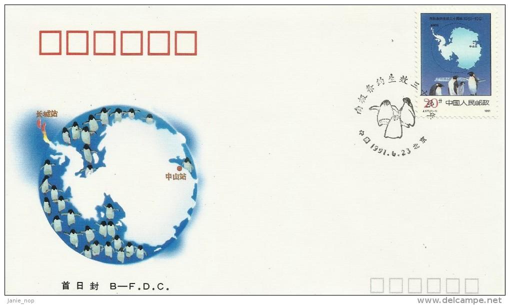 China 1991 Antarctic Treaty 30th Anniversary, FDC - 1949 - ... République Populaire