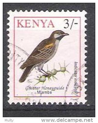 Kenia Y/T 563 (0) - Kenya (1963-...)