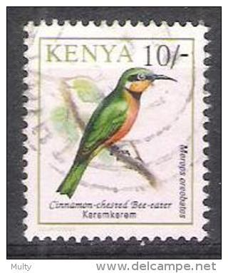 Kenia Y/T 566 (0) - Kenya (1963-...)