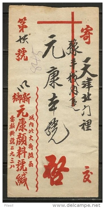 SI53D Cina China Chine Busta Cover 1939  EXPRESS COVER NORTH CHINA TO TIENTSIN - Cina Del Nord 1949-50