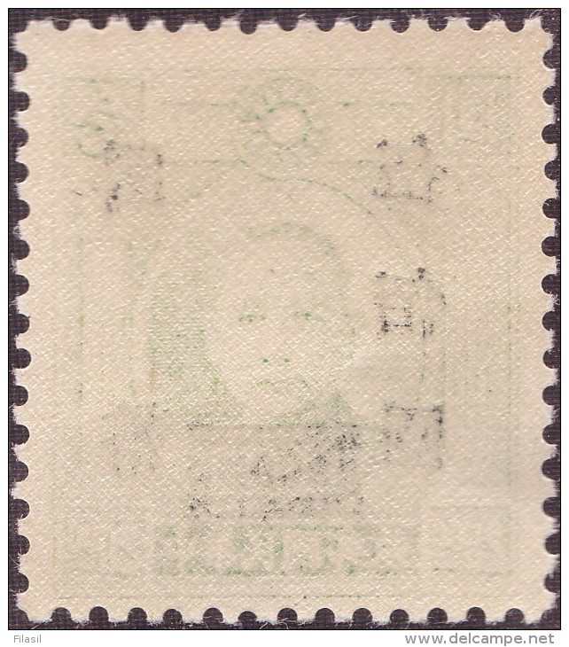 SI53D CHINESE CHINA Overprinted MINT NEVER HINGED Decals To The Back Of The Overprint RARE - 1941-45 Cina Del Nord