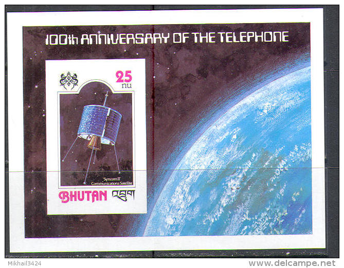 2766 Space Raumfahrt 1978 Telephone Bell Bhutan S/s MNH ** Imperf Imp Lollini 26 Euro - Asia