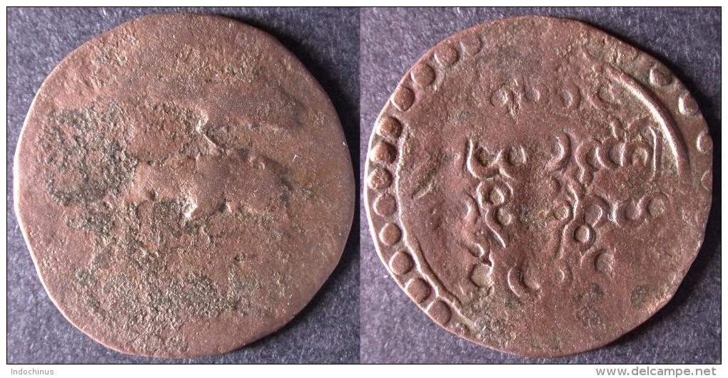 MYANMAR  Monnaie 18 ème Siecle/century  BIRMANIE / BURMA / BIRMA  PORT OFFERT - Myanmar