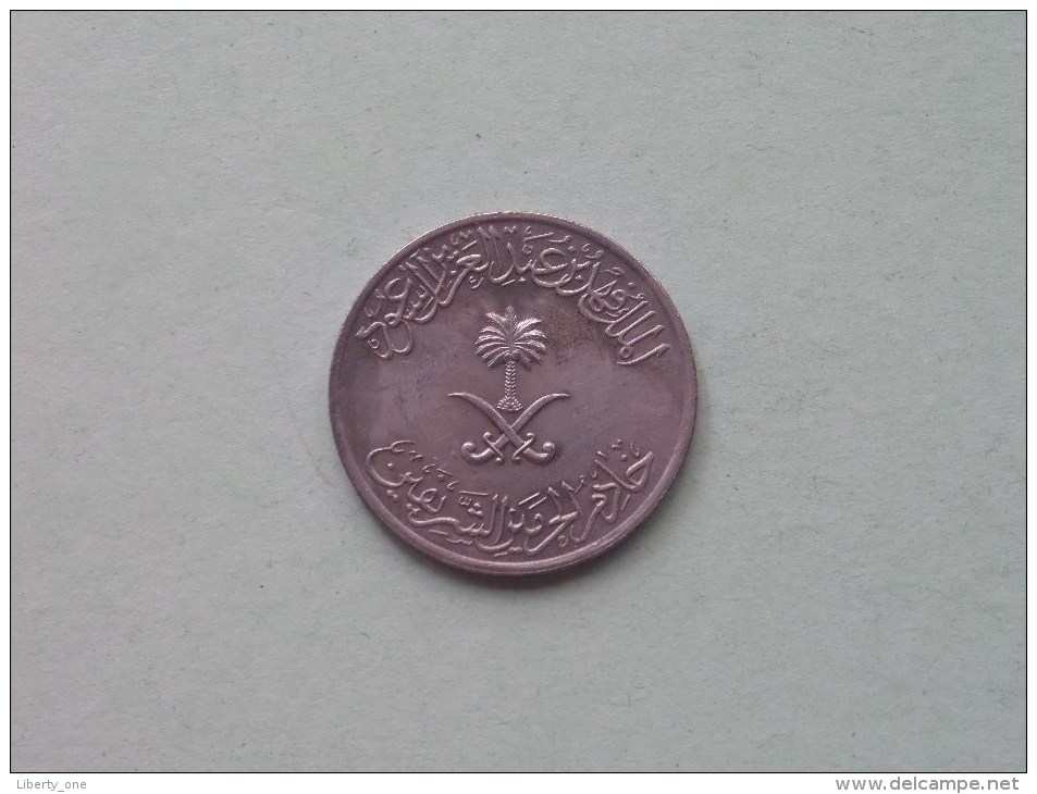 1408 / 1987 - 50 Halala / KM 64 ( Uncleaned - For Grade, Please See Photo ) ! - Arabie Saoudite