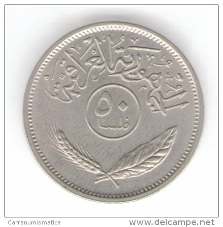 IRAQ 50 FILS 1975 - Iraq