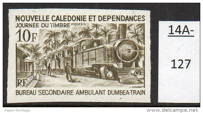 ** New Caledonia 1971 Mail TPO  Train / Railway Imperf Colour Trial In Olive-grey. U/m (MNH) - Trains