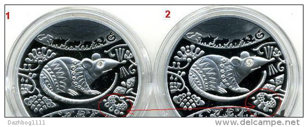 Ukraine Silver Coin Year Of The Rat 5 UAH 2008  Bagels ! Proof Rare!!! - Ukraine