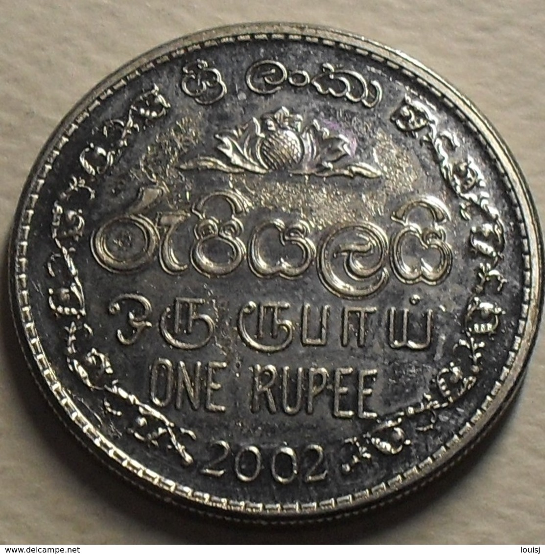 2002 - Sri Lanka - ONE RUPEE, Magnetic Coin, KM 136a - Sri Lanka