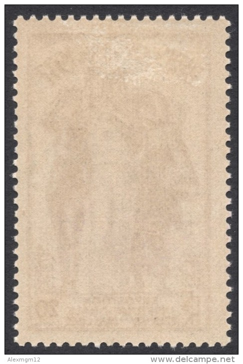 French India, 20 Ca. 1937, Sc # 107, MH. - India (1892-1954)