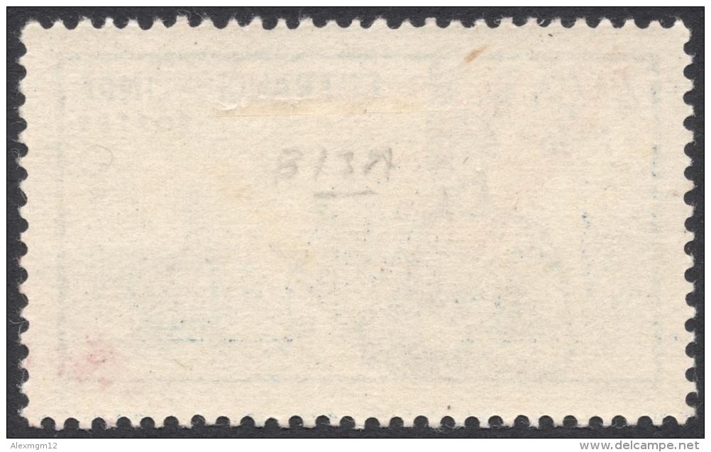 French India, 4 Fa. 4 Ca. + 1 Fa. 16 Ca. 1941, Sc # B13A, MH. - India (1892-1954)