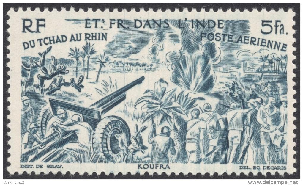 French India, 5 Fa. 1946, Sc # C9, MH. - India (1892-1954)