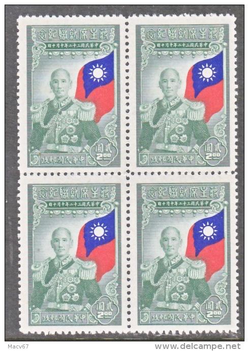 CHINA  605 X 4  ** - 1912-1949 République