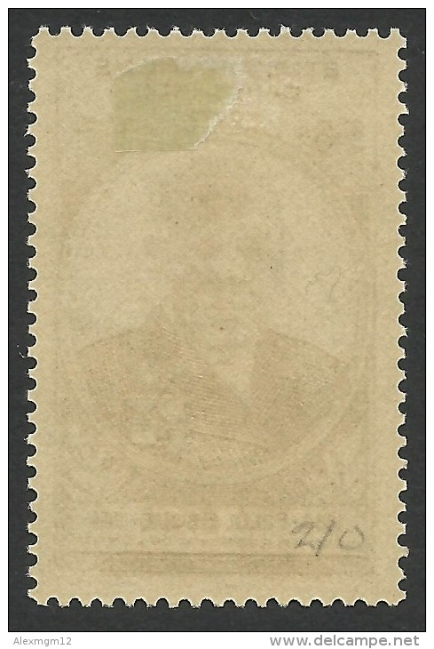 French India, 3 Fa. 8 Ca. 1945, Sc # 210, MH. - India (1892-1954)