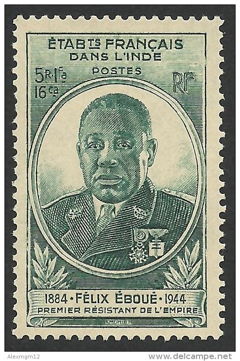 French India, 5 R. 1 Fa. 16 Ca. 1945, Sc # 211, MH. - India (1892-1954)