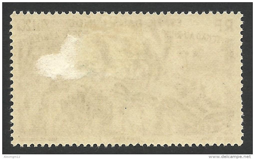 French India, 7 Fa. 12 Ca. 1946, Sc # C10, MH. - India (1892-1954)
