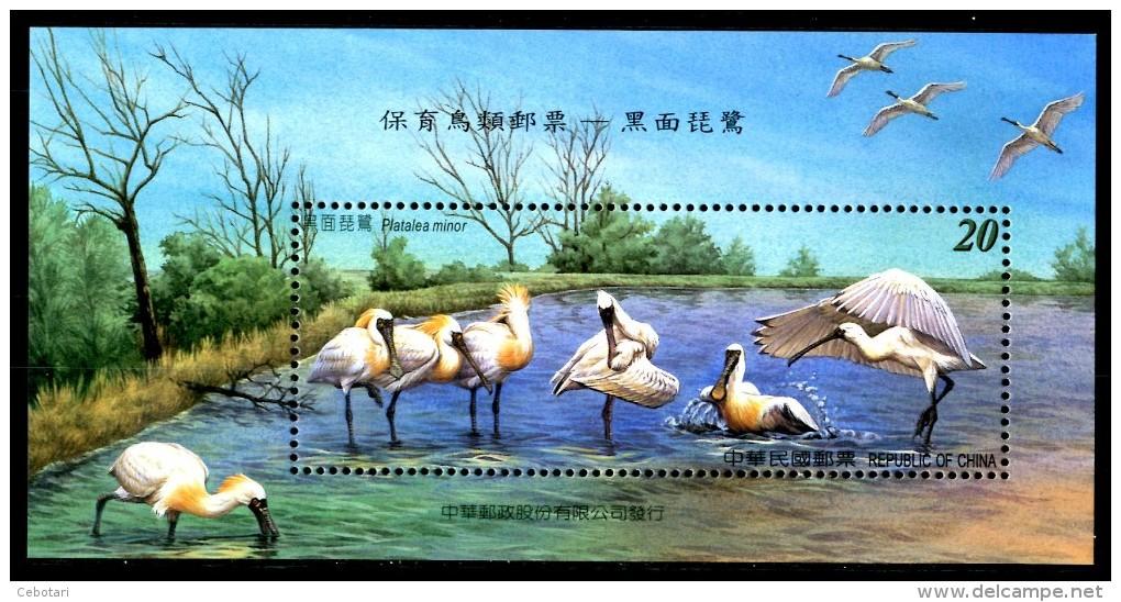 CINA / CHINA ** - Platalea Minor -  Block MNH Come Da Scansione - Birds