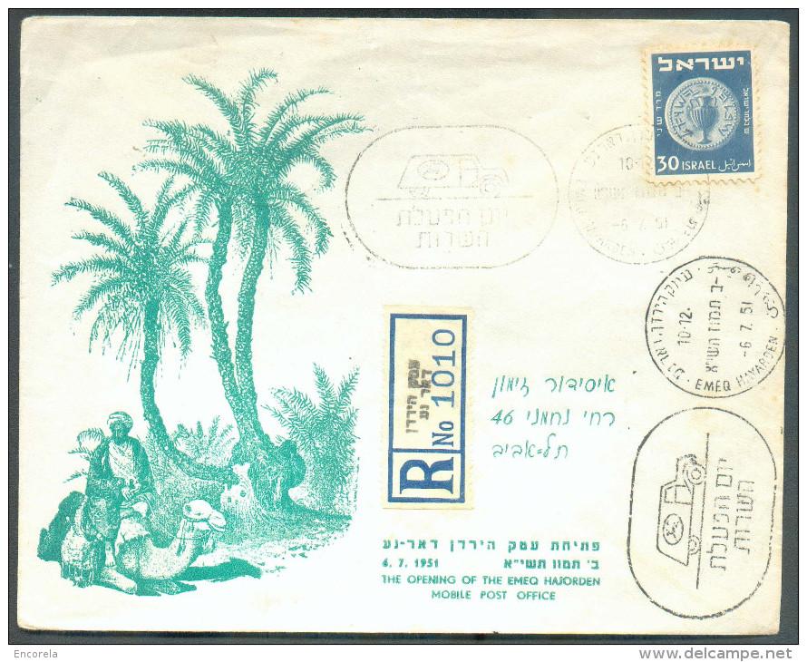 Enveloppe Illustrée Affr. 30. En Recommandé De EMEQ HAYARDENle 6-7-1951  (ill. Palmier Et Chameau - Gamal - Kamel) - 100 - Israel