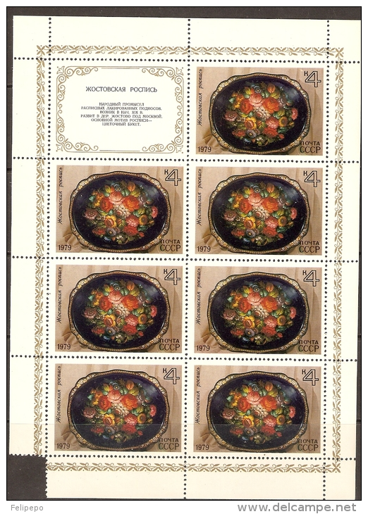 RUSIA 1979  BLOC MI 4851** - 1923-1991 USSR