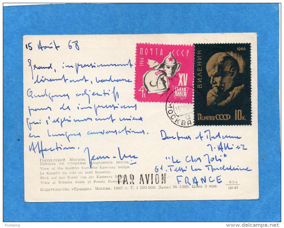 "MARCOPHILIE- Carte Postale Moscou URSS -pour Françe-cad1968-Stamp ""Lenine - Machine Stamps (ATM)"
