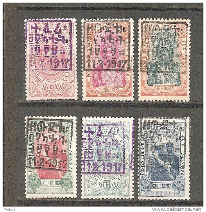 Ethiopia, Coronation 1917 * * (scarce,  Selten Angeboten) - Etiopía
